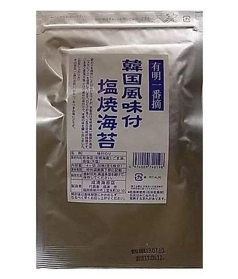 有明一番摘 韓国風味付 塩焼海苔 (4切×20枚 全型5枚分)