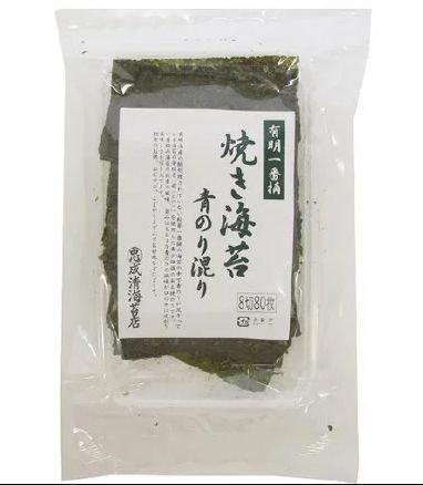 有明一番摘 カット焼海苔 全型10枚分(8切×80枚)