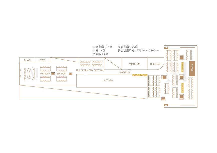 Floor Plan_Western.jpg