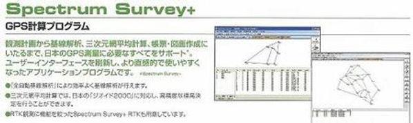 GNSS計算プログラム.jpg