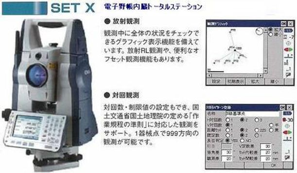 setx1_2.jpg