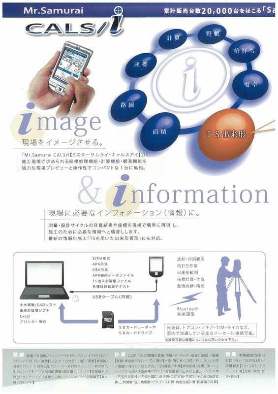 CALS i2.jpg