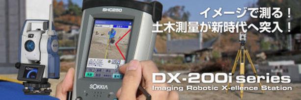 dxis.jpg
