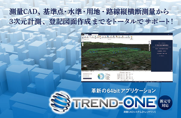 TREND-ONE.jpg