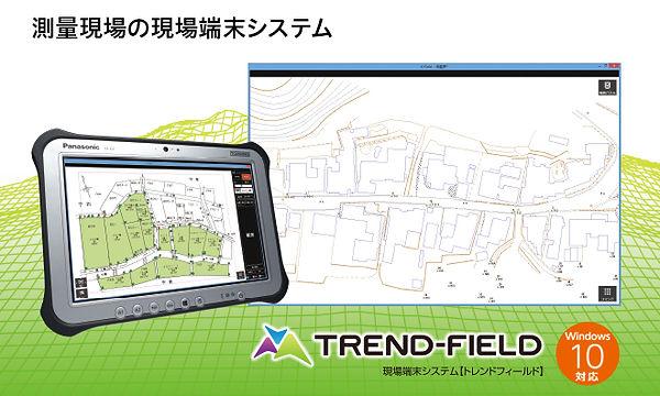 TREND-FIELD.jpg