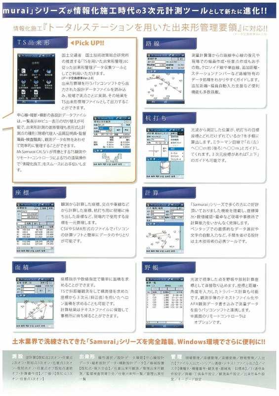 CALS i3.jpg