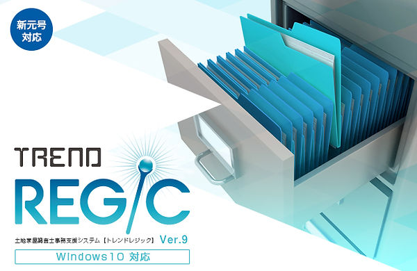 TREND-REGIC.jpg