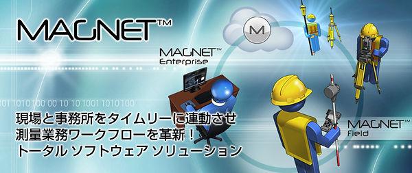 MAGNET_main_J.jpg