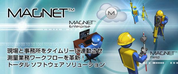 mn_3.jpg