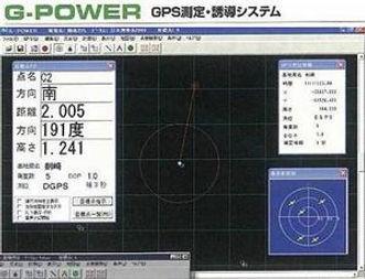 位置情報管理システム.jpg
