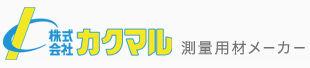 kakumaru logo.jpg