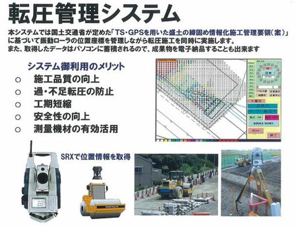 scan126.jpg