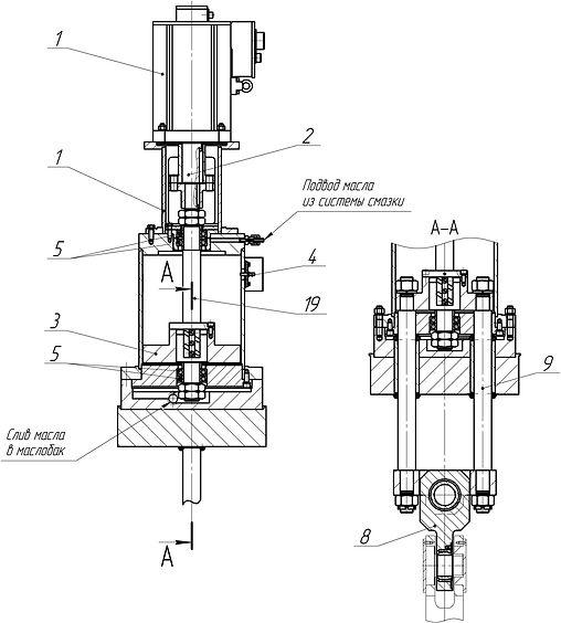 чертеж ЭМП Т-100.jpg