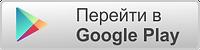 GP_Lite_RUS.png