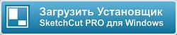 Win_PRO_Loader_RUS.png