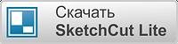 Win_Lite_RUS.png