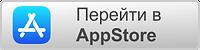 AS_Lite_RUS.png