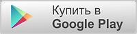 GP_PRO_RUS.png