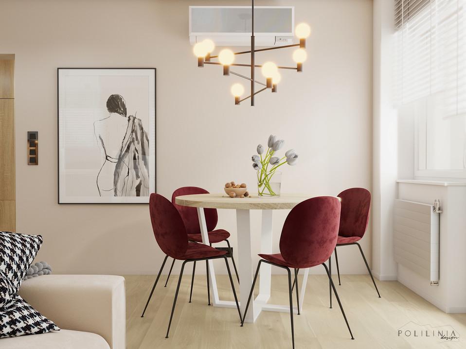 Salon z kuchnią - mieszkanie Katowice #3