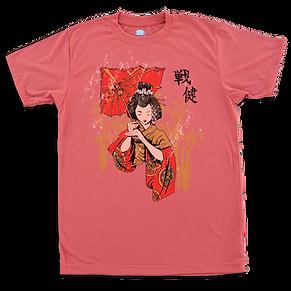Custom printed Vapor t-shirt