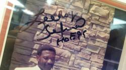 Lee Roy Selmon/Hall of Fame