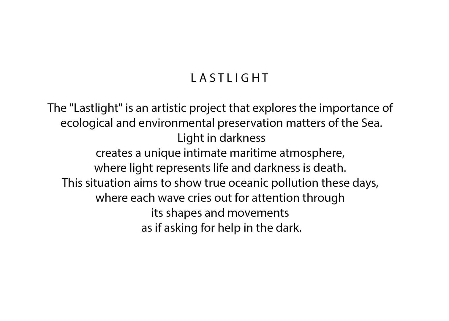 LASTLIGHT project