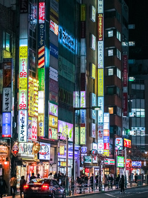 TokyoCityJaponCCpictures