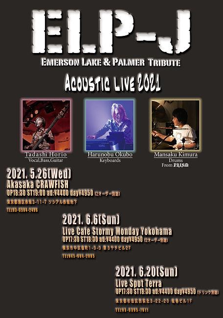 2021ELP-J-Acoustic.jpg