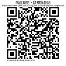 S1920x1080_A02908028 雲平大樓東棟 國際經營管理所.jpg