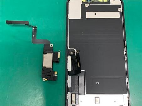iPhone11 画面交換修理