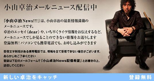 newstop.jpg
