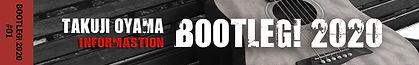 bootleg 1000.jpg