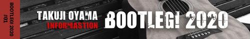 bootleg 2000.jpg