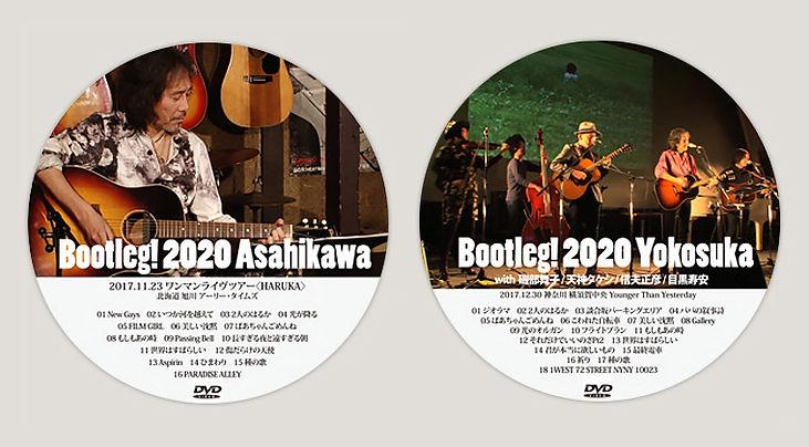 bootleg!-2020 -4.jpg