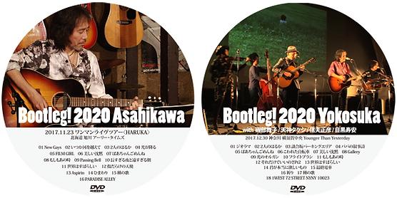 bootleg!-2020.png