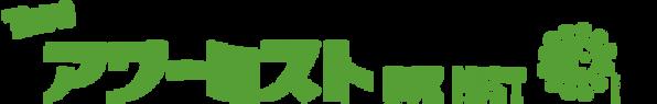 ourmist_logo.png