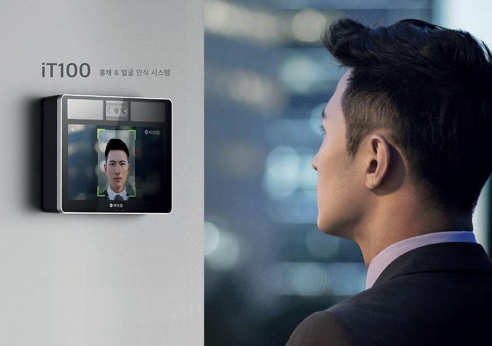iT-100 홍채인식기