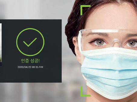 홍채/얼굴인식기  iT100 주요 특징