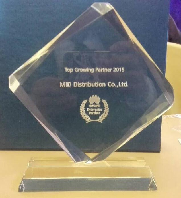 MID ได้รับรางวัล Huawei Top Growing Partner 2015