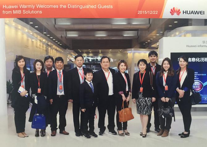 Huawei Headquarter Visit