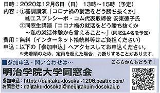 S__47816710_0.jpg