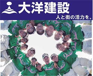 ②オセアン株式会社.jpg