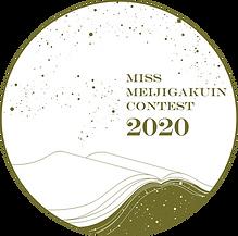 ミスコン ロゴ2020.png
