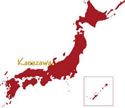 Канадзава