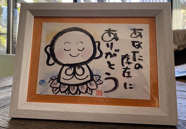 しあわせ地蔵セラピー.jpg