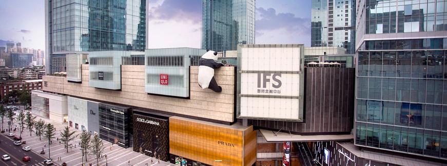 Chengdu IFS, Chengdu