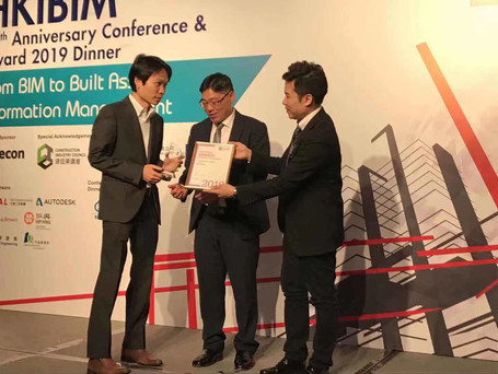 Awards | isBIM wins the Grand Award of Consulting Firm Category at the HKIBIM Awards 2019