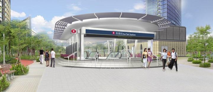 Kai Tak Station to To Kwa Wan Station Tunnel