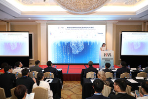 The 4th International BIM Conference
