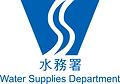 wsd_Logo01 (2).png